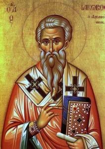 Sf. Apostol Iacov, ruda Domnului