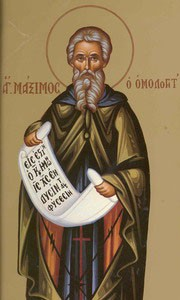 Sf.Maxim-Marturisitorul