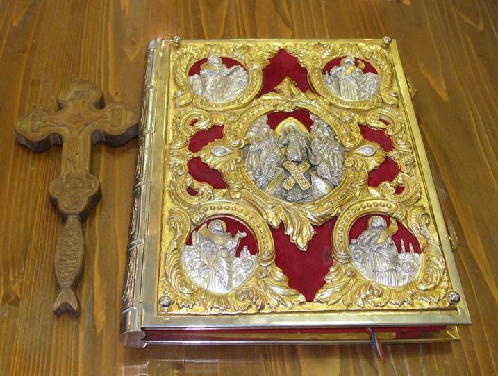 scriptura-small